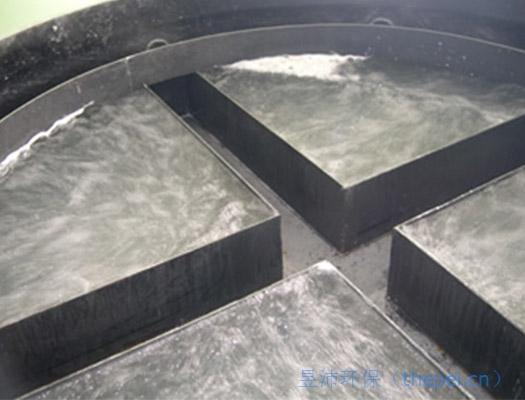磨削硬化工艺废水