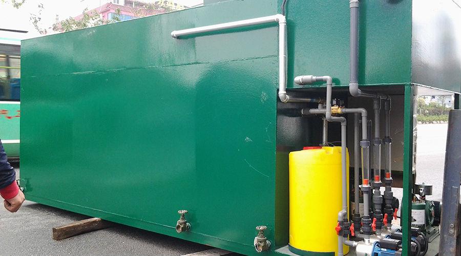 MBR一体化处理设备净化河水