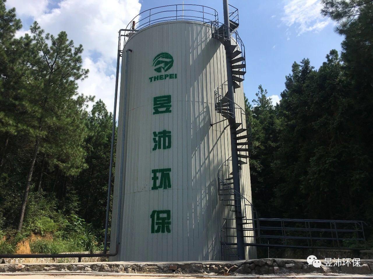 【昱沛环保】多家养殖屠宰企业赴江西省吉水县项目考察交流