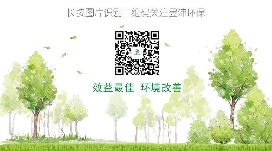 昱沛环保——屠宰废水资源化利用工程实例Ⅱ